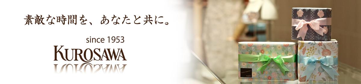 kurosawa1953-blog